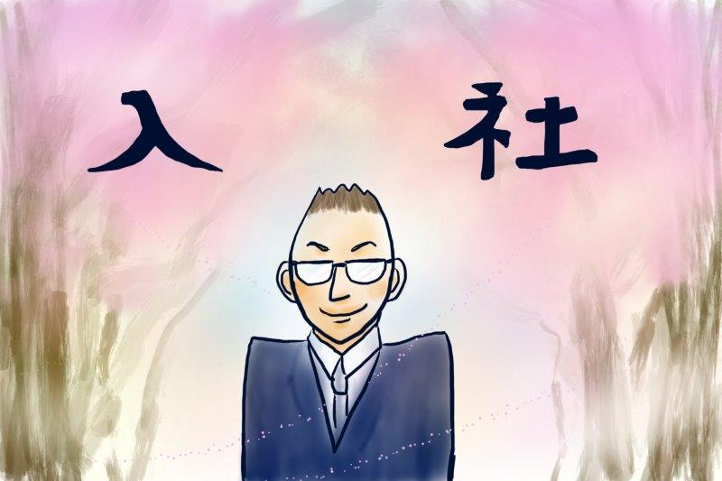 f:id:yoshimatsutakeshi:20170124222649j:plain