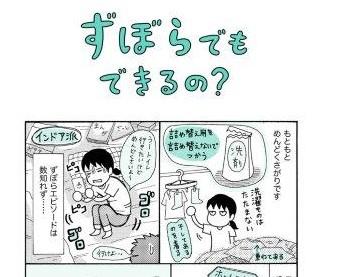 f:id:yoshimatsutakeshi:20170226230647j:plain