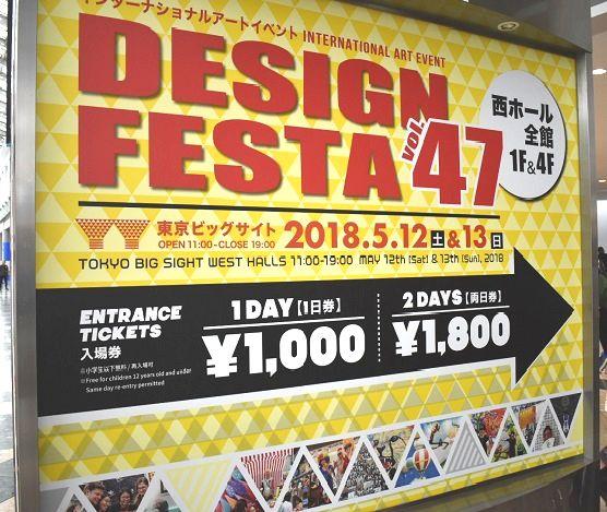 f:id:yoshinagamaki24:20180513222709j:plain