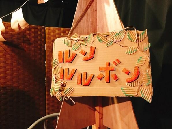 f:id:yoshinagamaki24:20180917233558j:plain