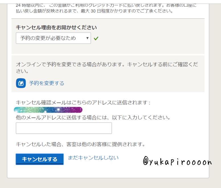 f:id:yukapiroooon:20180930221654p:plain