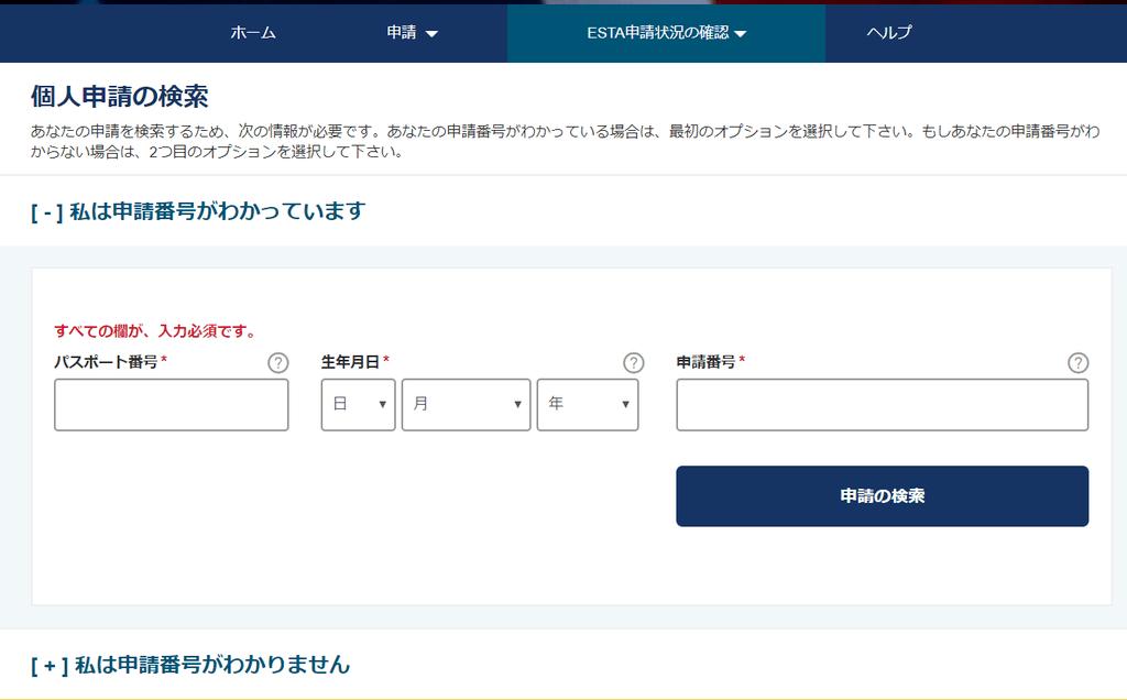 f:id:yukapiroooon:20181217163731p:plain