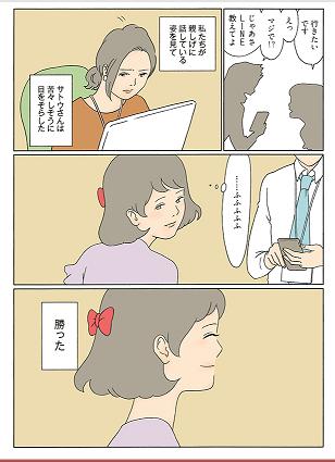 f:id:yukino-hironaga:20181008212332p:plain
