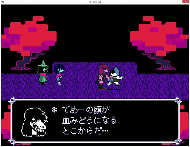 f:id:yukino-hironaga:20181101211645j:plain