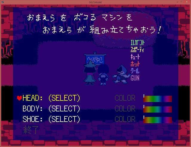 f:id:yukino-hironaga:20181113232554j:plain