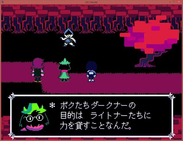 f:id:yukino-hironaga:20181113232938j:plain