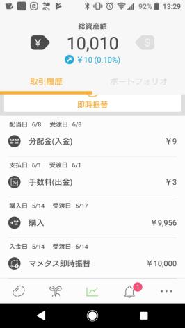 f:id:yukkii324:20180630165125p:plain