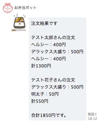 f:id:yuna_miyashita:20170324181318p:plain