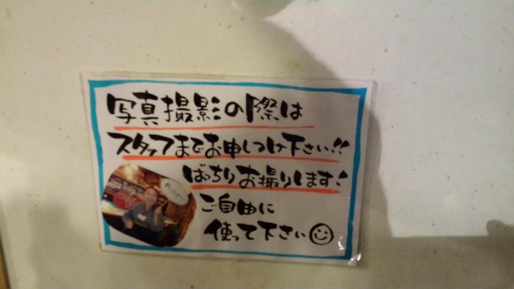 f:id:yusuke1040:20160416003722j:plain