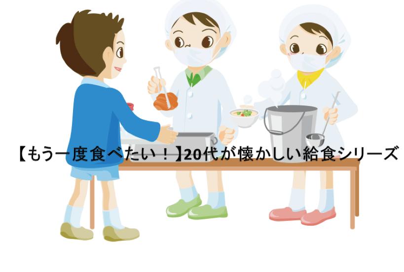 f:id:yusuke1040:20160927122321p:plain