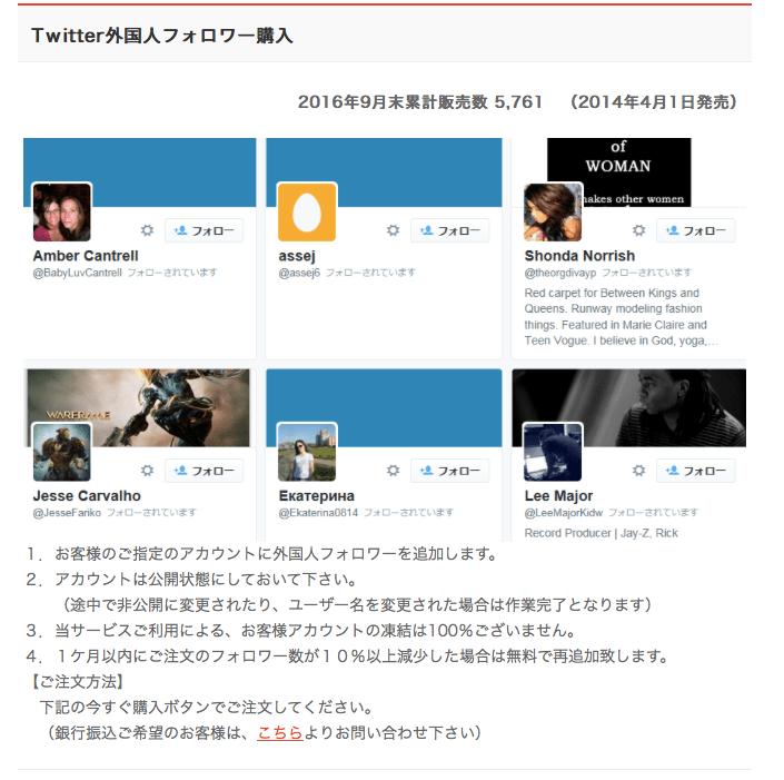 f:id:yusuke1040:20161025233414p:plain