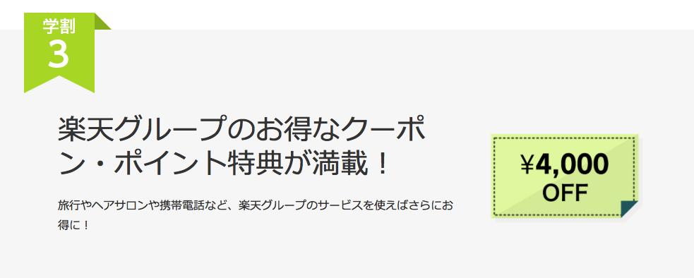 f:id:yusuke1040:20161106142207p:plain