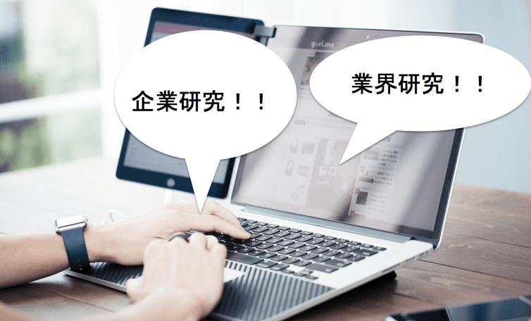 f:id:yusuke1040:20161108225354p:plain