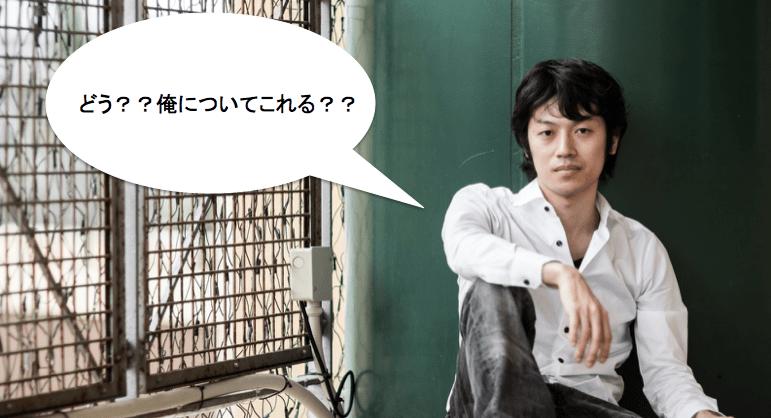 f:id:yusuke1040:20161118031814p:plain