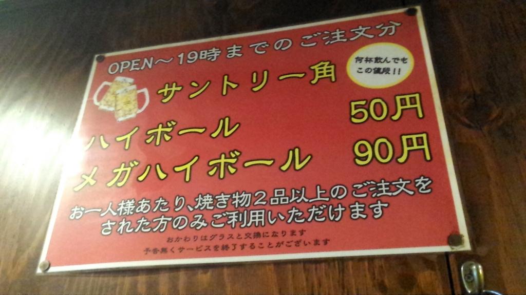 f:id:yusuke1040:20170130202608j:plain