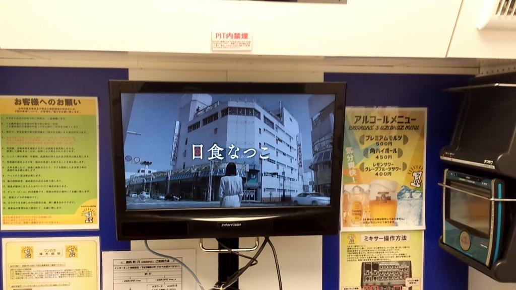 f:id:yusuke1040:20170208001754j:plain