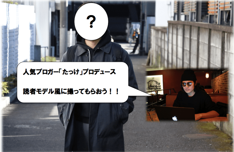f:id:yusuke1040:20170217122721p:plain