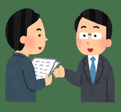 f:id:yusuke1040:20170423230539p:plain