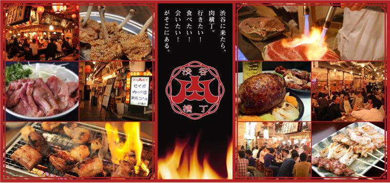 f:id:yusuke1040:20170704235018j:plain