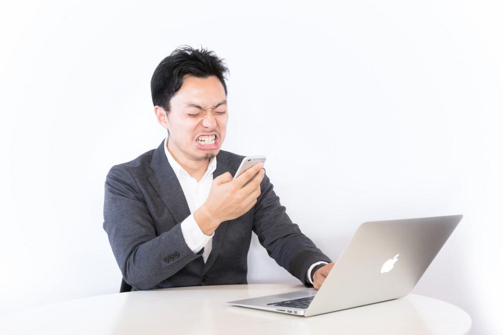 f:id:yusuke1040:20180320004835j:plain