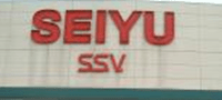 西友(SSV)