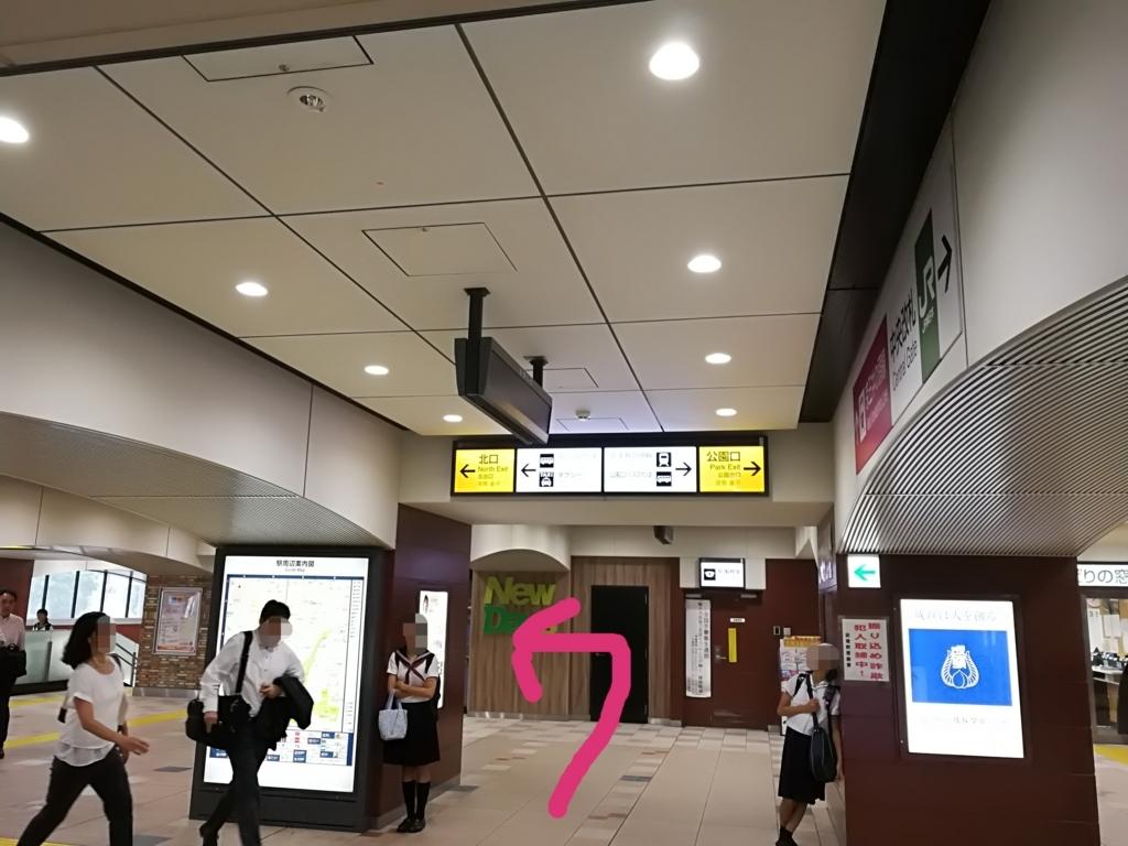 吉祥寺駅北口へ