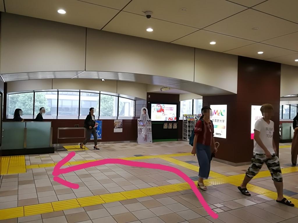 吉祥寺駅北口駅構内