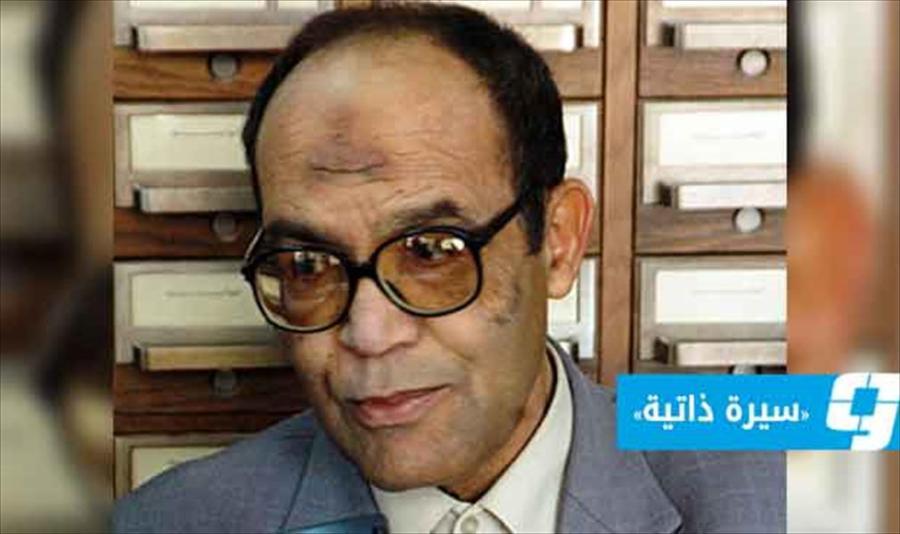 الشلطامي نضال ليبيا في بيت شعر