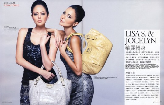 Makeup for Lisa S and Jocelyn Luko for Jessica Magazine, Hong Kong