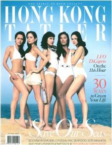 Makeup for top models for Hong Kong Tatler magazine