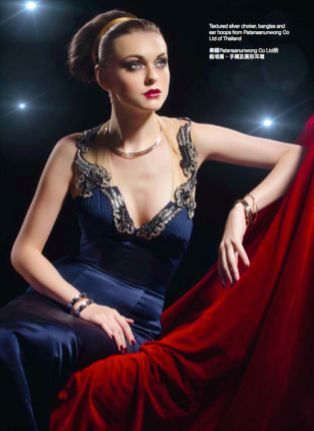 Makeup for Silver Style Magazine