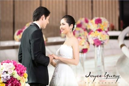 JY-InterCon-Wedding-4-WM-Web