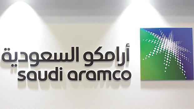 The logo of Saudi Aramco. Photo: Reuters
