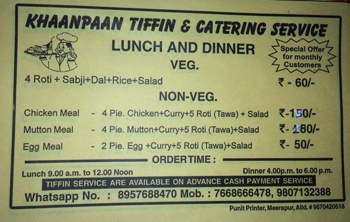 KhaanPaan Tiffin Amp Catering Service At Meerapur Muzaffarnagar