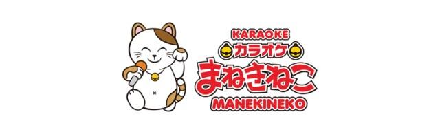 karaoke manekineko logo