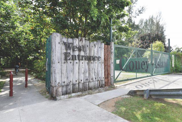 Coney Island Park Entrance