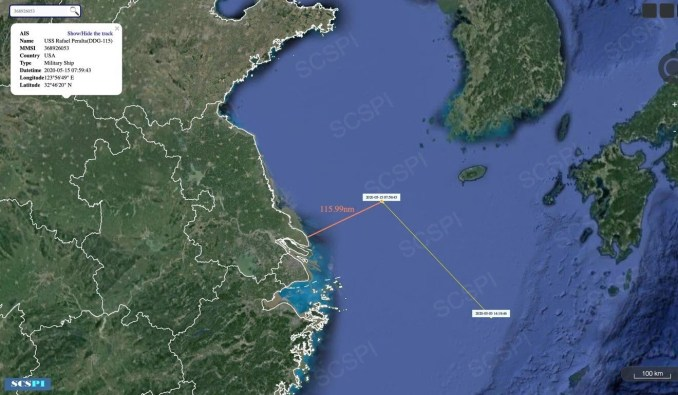 The US Navy destroyer was seen about 116 nautical miles off China's east coast. Photo: SCSPI