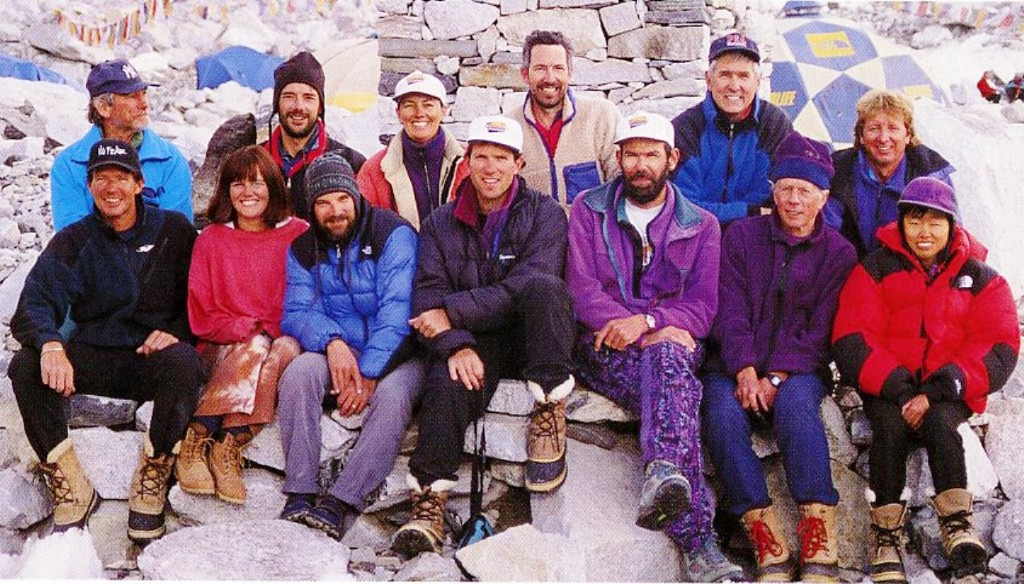 everest-group-1996