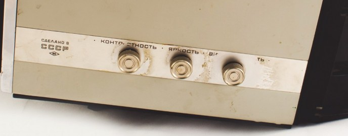 Electronica VL-100 setting knobs: Contrast, Brightness, Turn ON/OFF/Volume