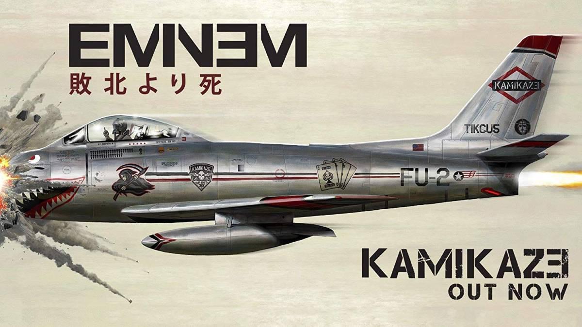 Image result for eminem kamikaze