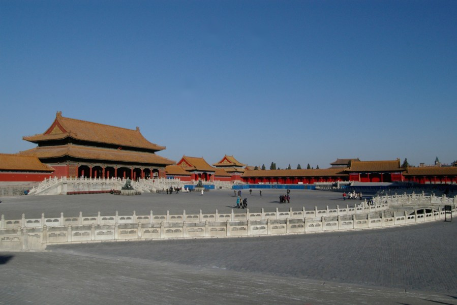 Palace Museum or  Forbidden City                                     A Better Guide to     Palace Museum or  Forbidden City                                     A Better Guide to Beijing     Medium