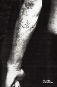 McGlue