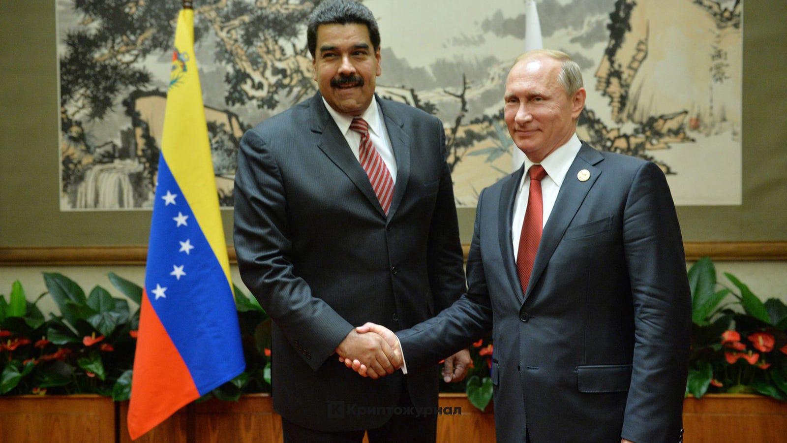 Картинки по запросу Россия в Венесуэле