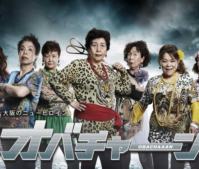 These Japanese Grannies Are Terrific You All Probably Know About Akb48 The Largest Japanese Idol Group Which Its Defined By The