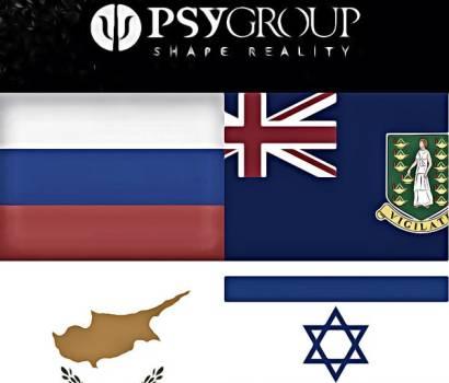 Image result for psy-group israel