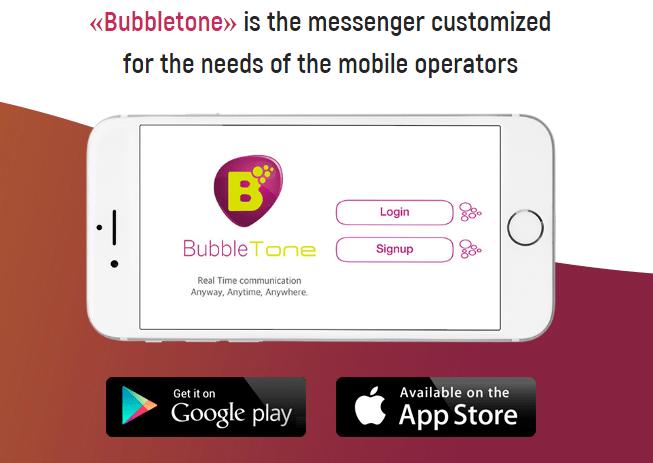 Image result for bubbletone ico details