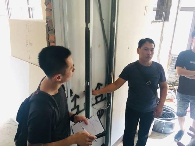 【包租公養成班】工程屋參訪筆記/工程經理Rin、好租一二三經理陳柏元