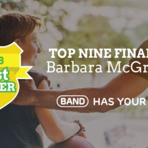 2018 Best Leader of the Year Finalist: Barbara McGrogan