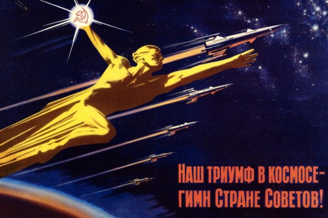 Russian propaganda trumpeted their space achievements (credit: russiatrek.org)