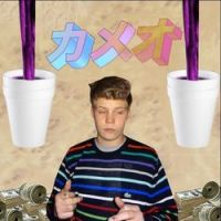 Yung Lean – Discography